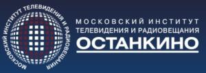 ostankinskiy_institut_televideniya_i_radioveshchaniya_2745